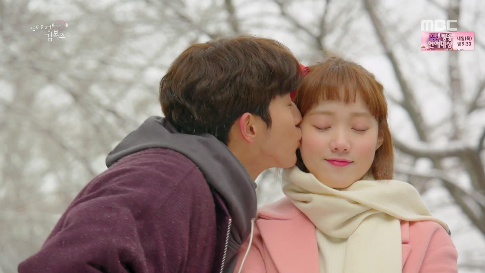 Nonton Weightlifting Fairy Kim Bok-Joo: Season 1 Episode ...