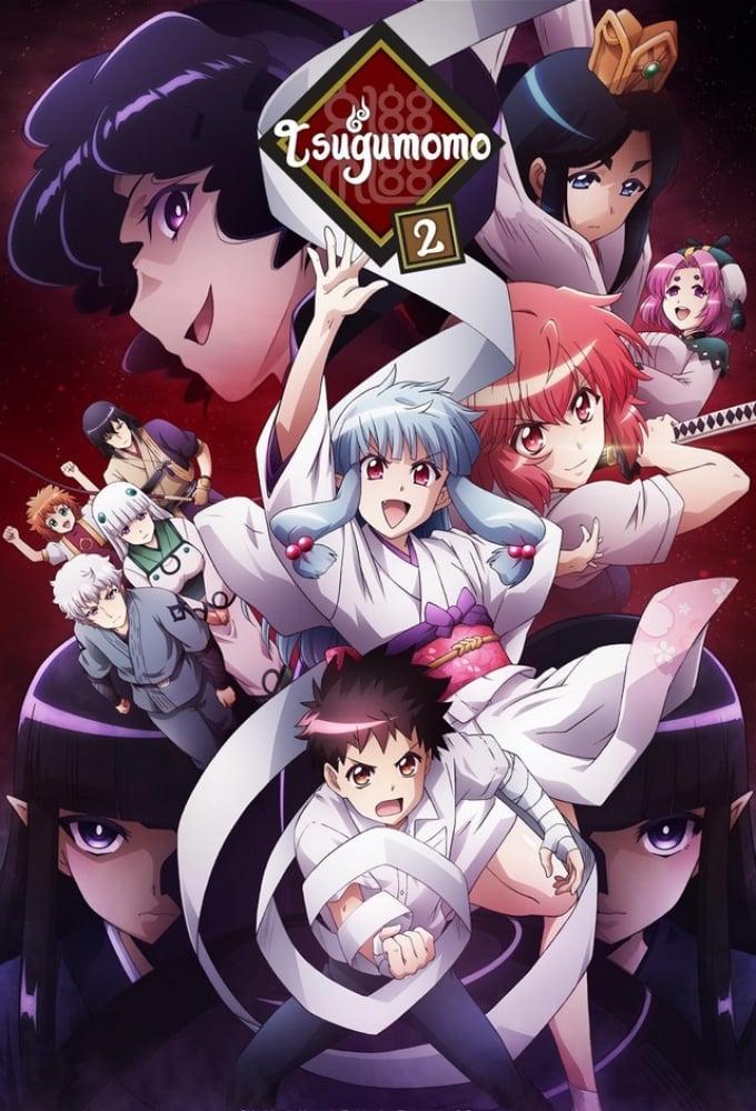Tsugumomo Season 2