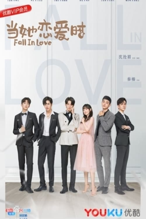 Fall in Love (2019)