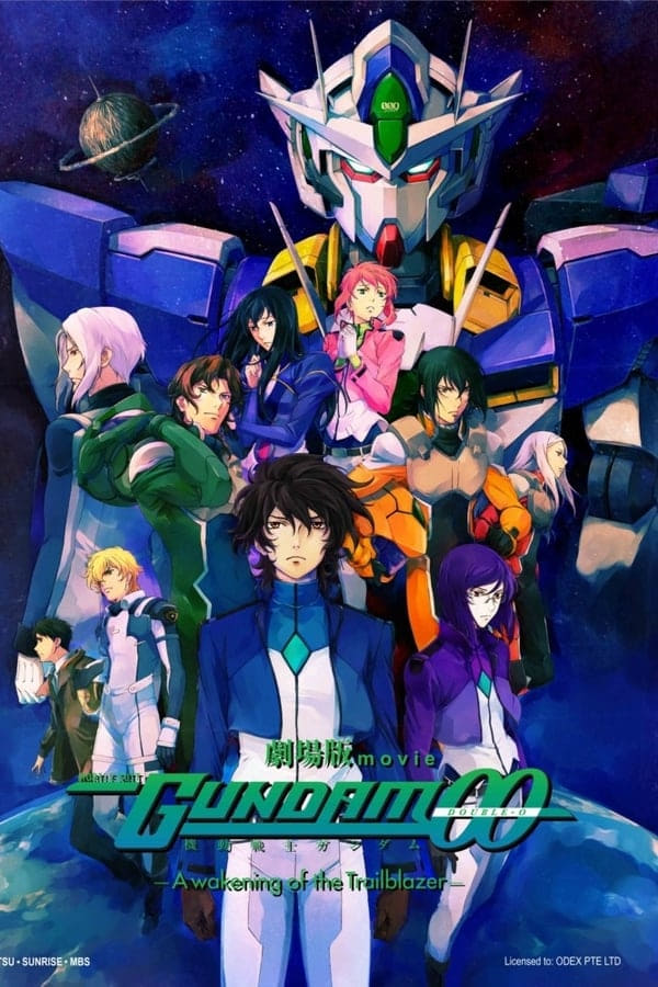 Mobile Suit Gundam 00: A Wakening of the Trailblazer (1970)