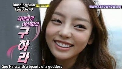 Running Man Season 1 :Episode 49  Bodyguard of Running Man
