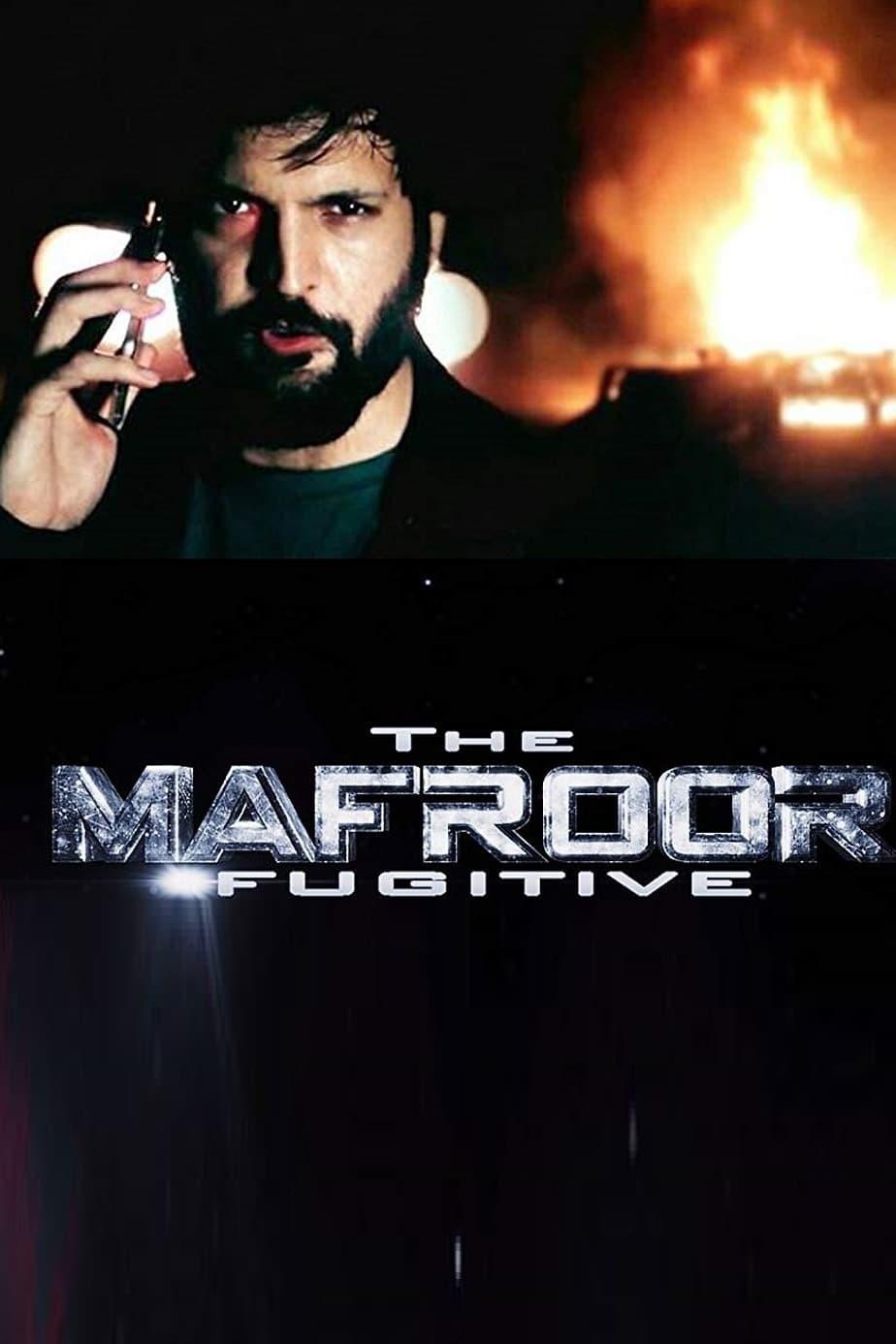 Mafroor the Fugitive (1970)