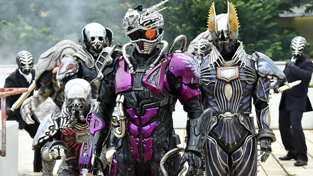 Kamen Rider Season 29 :Episode 47  2019: Vanishing Watch