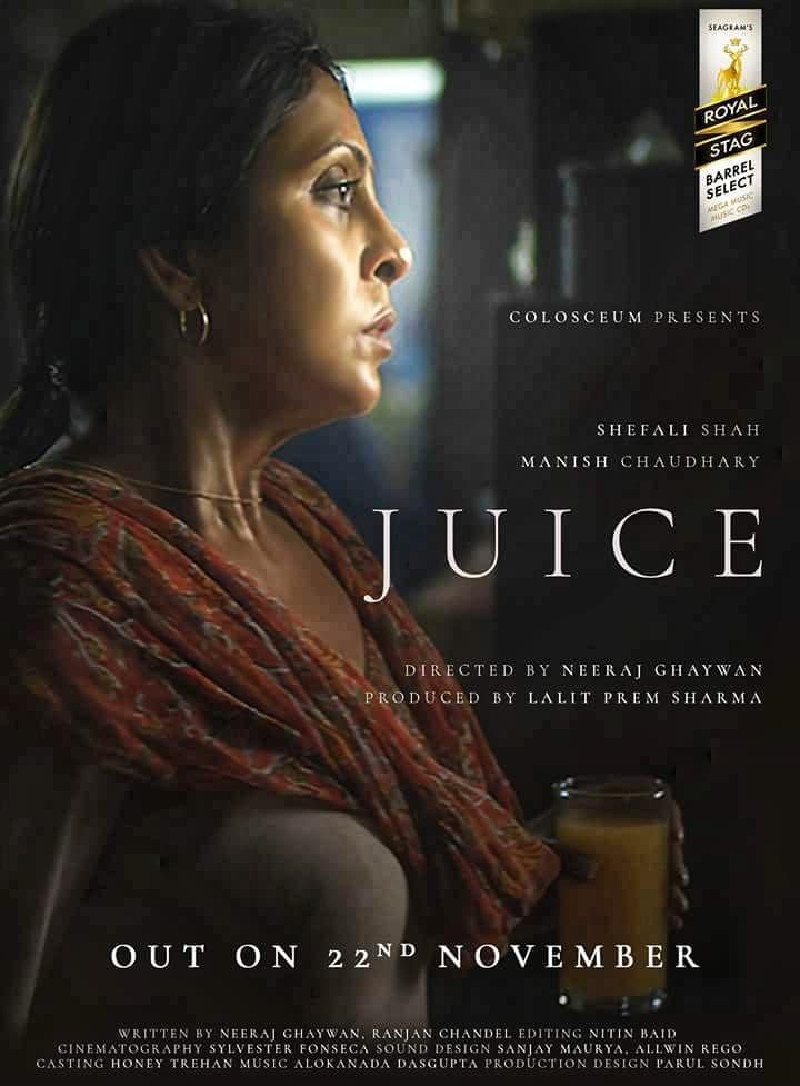 Juice (2017)