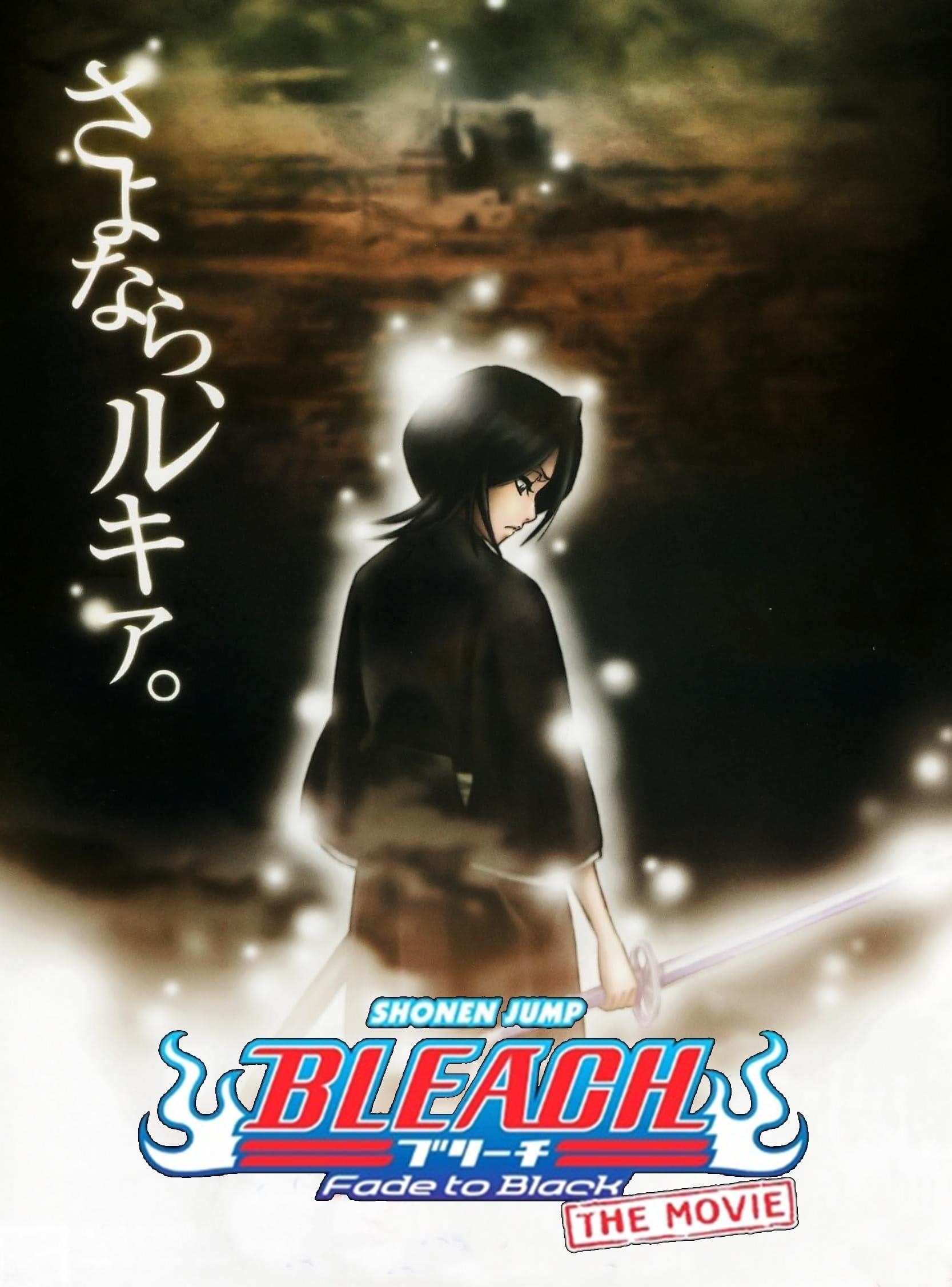 Nonton anime Bleach Movie 3: Fade to Black – Kimi no Na wo Yobu Sub Indo