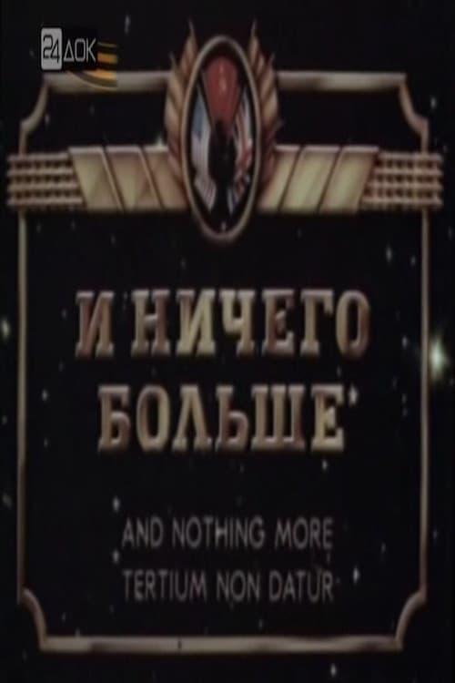 Ver I nichego bolshe Online HD Español (1987)