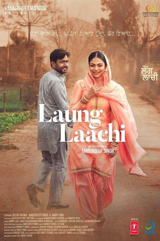 Ver laung laachi Online HD Español (2018)