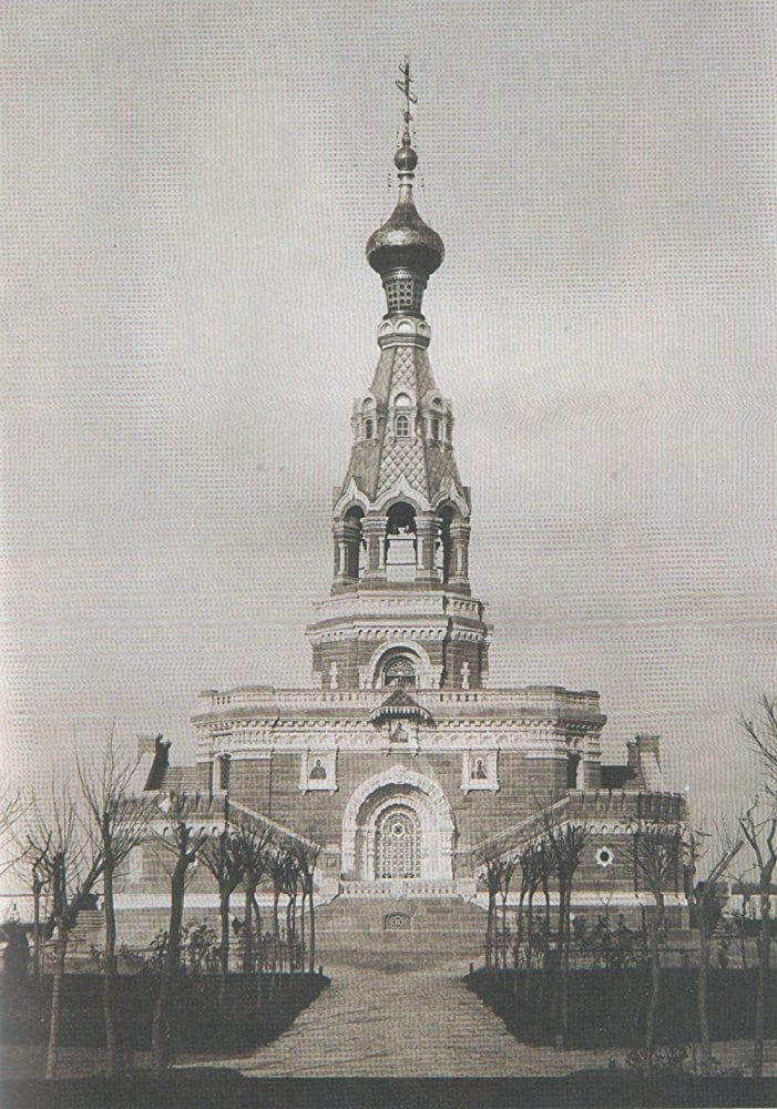 The Demolition of the Russian Monument at St Stephen (1914)
