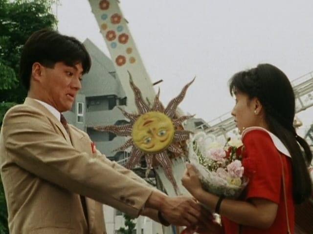 Super Sentai Season 14 :Episode 17  Fumiya's Love Declaration