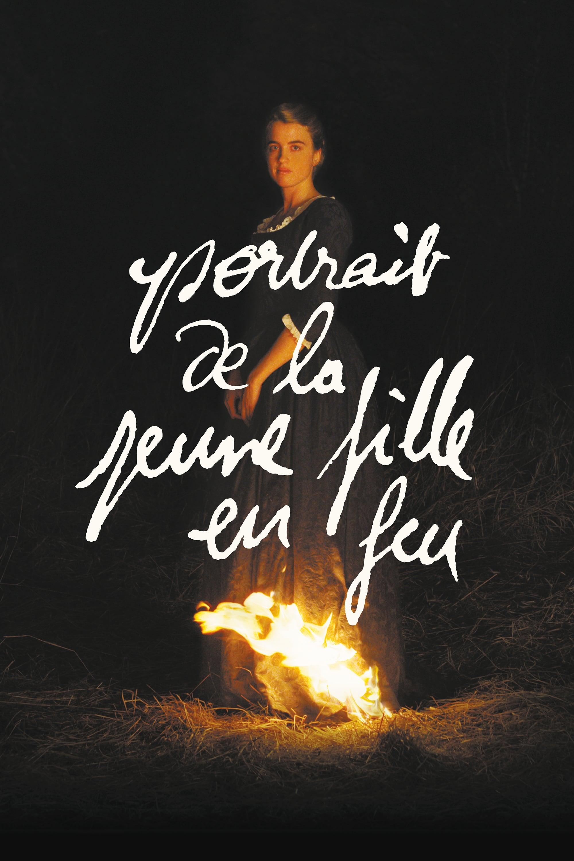 Портрет на момиче в пламъци