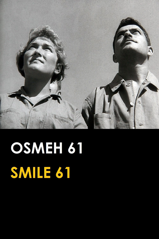 Ver Smile 61 Online HD Español ()