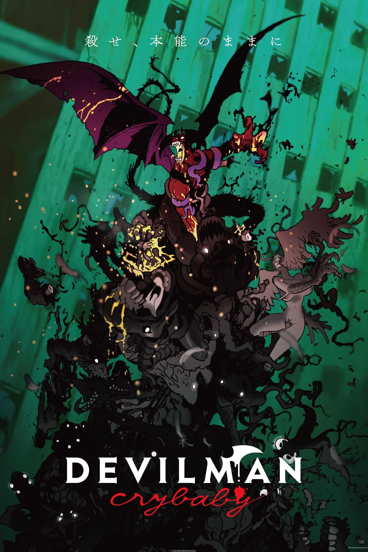 Devilman: Crybaby 1ª Temporada Dual Audio