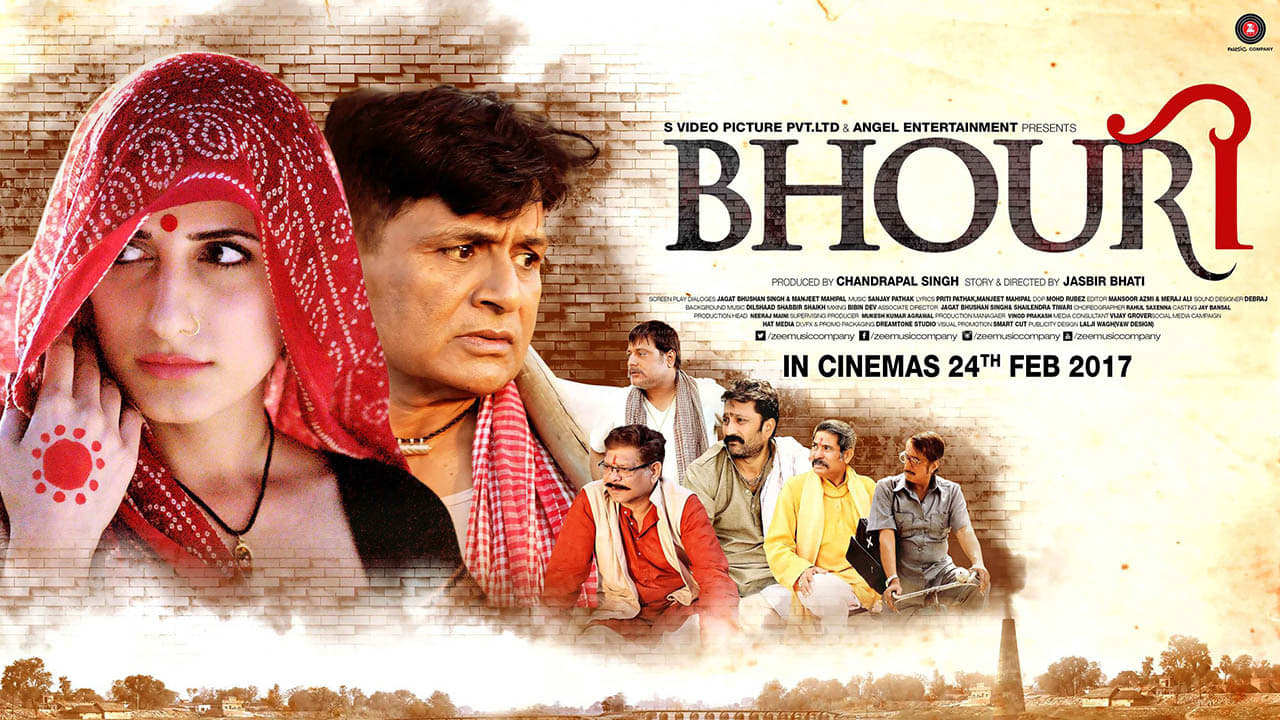 Bhouri (2017) - Backdrops — The Movie Database (TMDb)