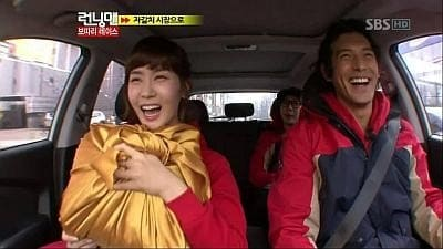 Running Man Season 1 :Episode 83  Nurimaru APEC House