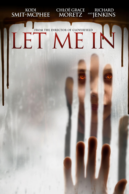 Пусни ме вътре