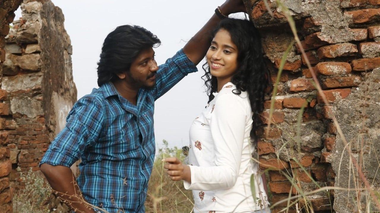 Am Arivu Full Movie Hd P Tamil