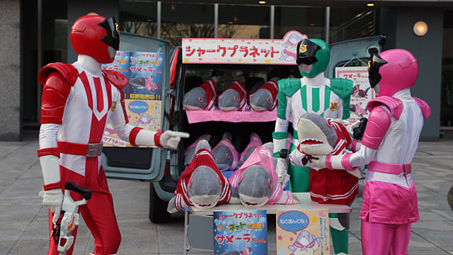 Super Sentai Season 42 :Episode 4  Forbidden Relationship