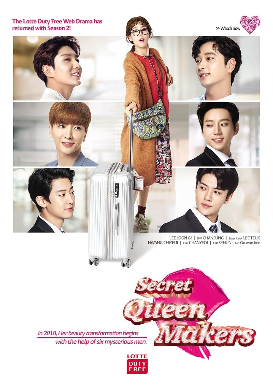 Secret Queen Makers (2018)