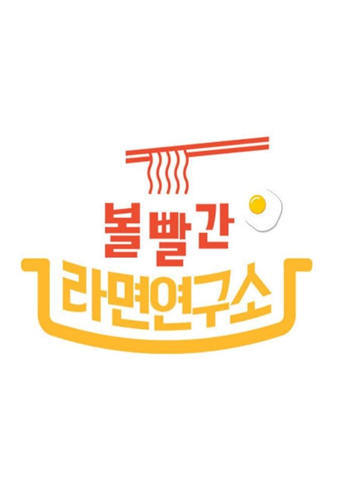 Crazy Noodle Recipe (2020)