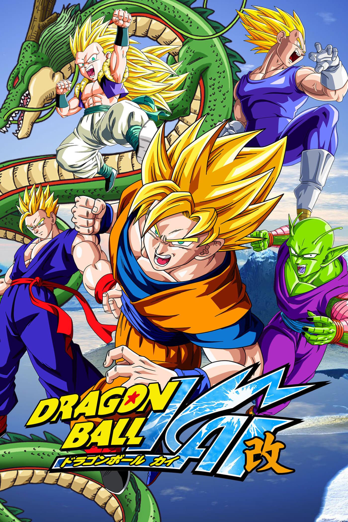 Dragon Ball Z Kai (2008)