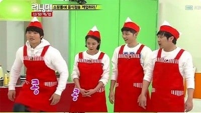Running Man Season 1 :Episode 37  Shopping Mall Race