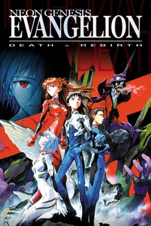 Neon Genesis Evangelion: Death and Rebirth