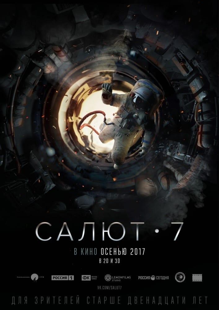 Poster and image movie Film Salyut-7 - Salyut-7 2017