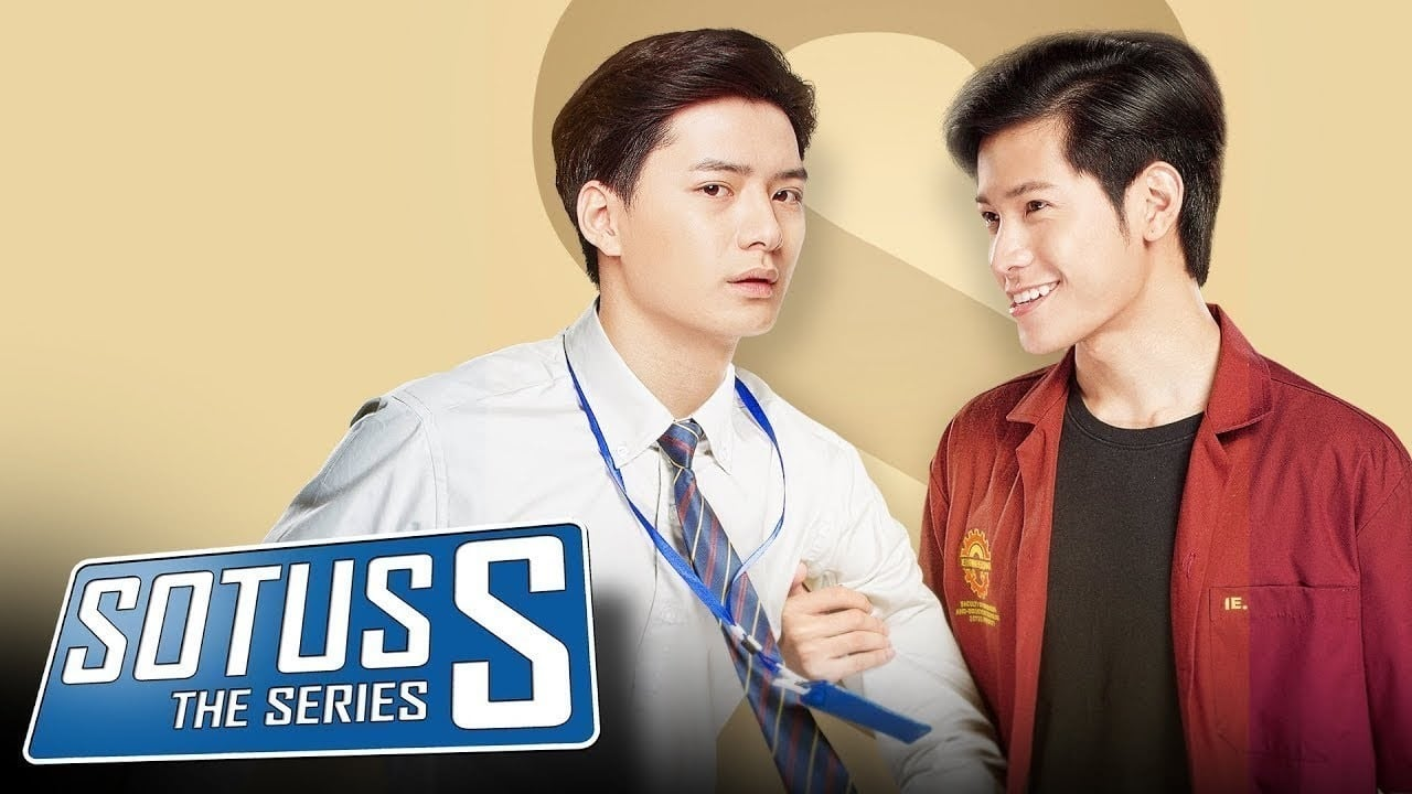 Sotus S The Series