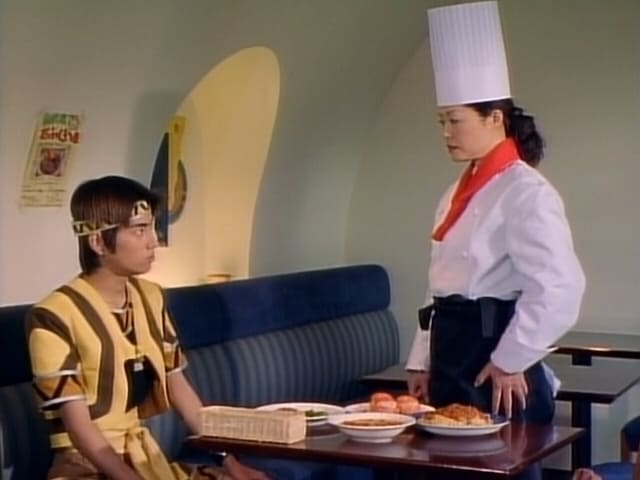 Super Sentai Season 22 :Episode 8  Cooking of Love