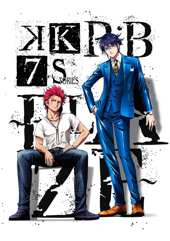 K: Seven Stories Movie 1 - R:B - Blaze (2018)