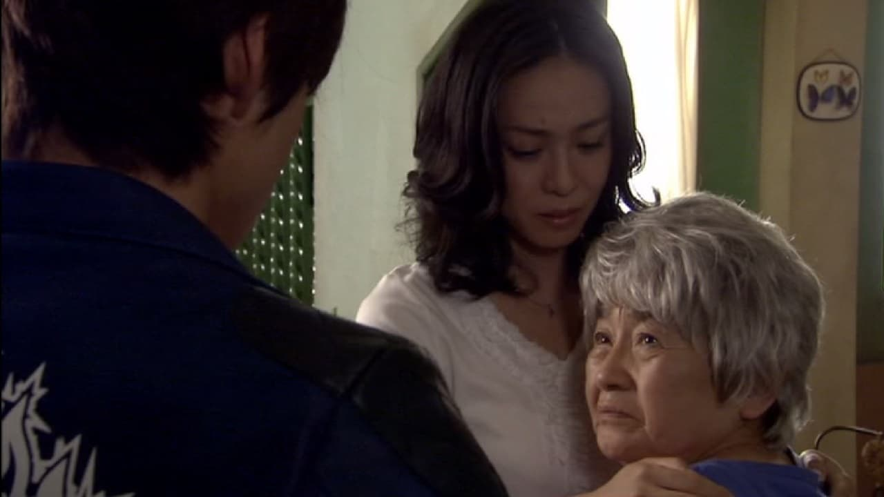Kamen Rider Season 20 :Episode 43  The O Cycle/Elderly Detective