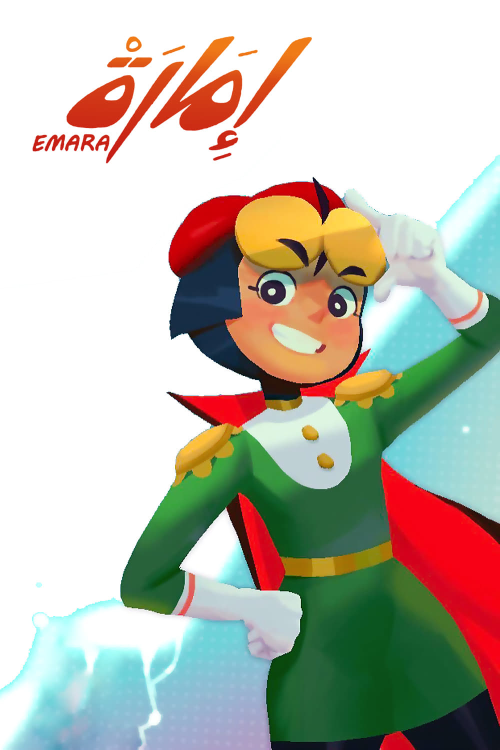 Image result for emara tv show""