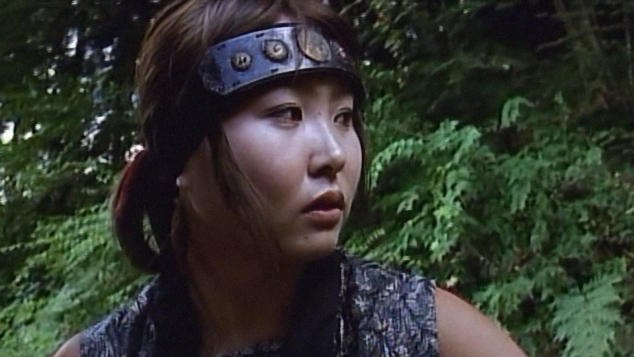 好色くノ一 愛液責め (2003)