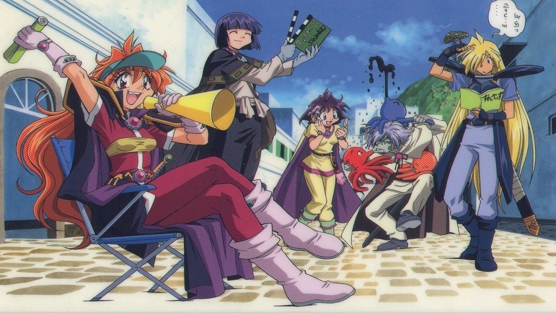秀逗魔导士Premium (2001)