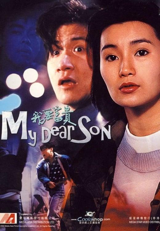 My Dear Son
