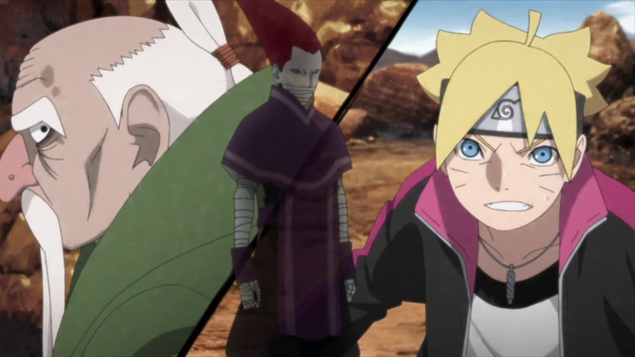 Boruto: Naruto Next Generations - بوروتو الحلقة 86 HD