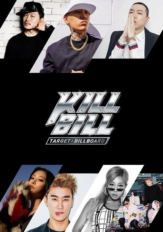 Target: Billboard - KILL BILL (2019)