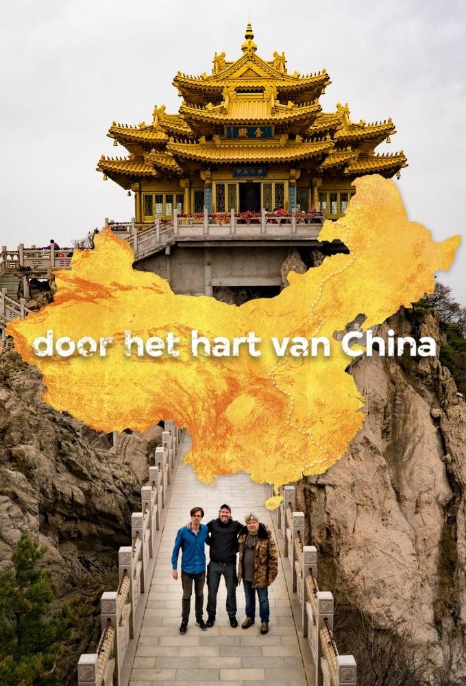 Door het hart van China