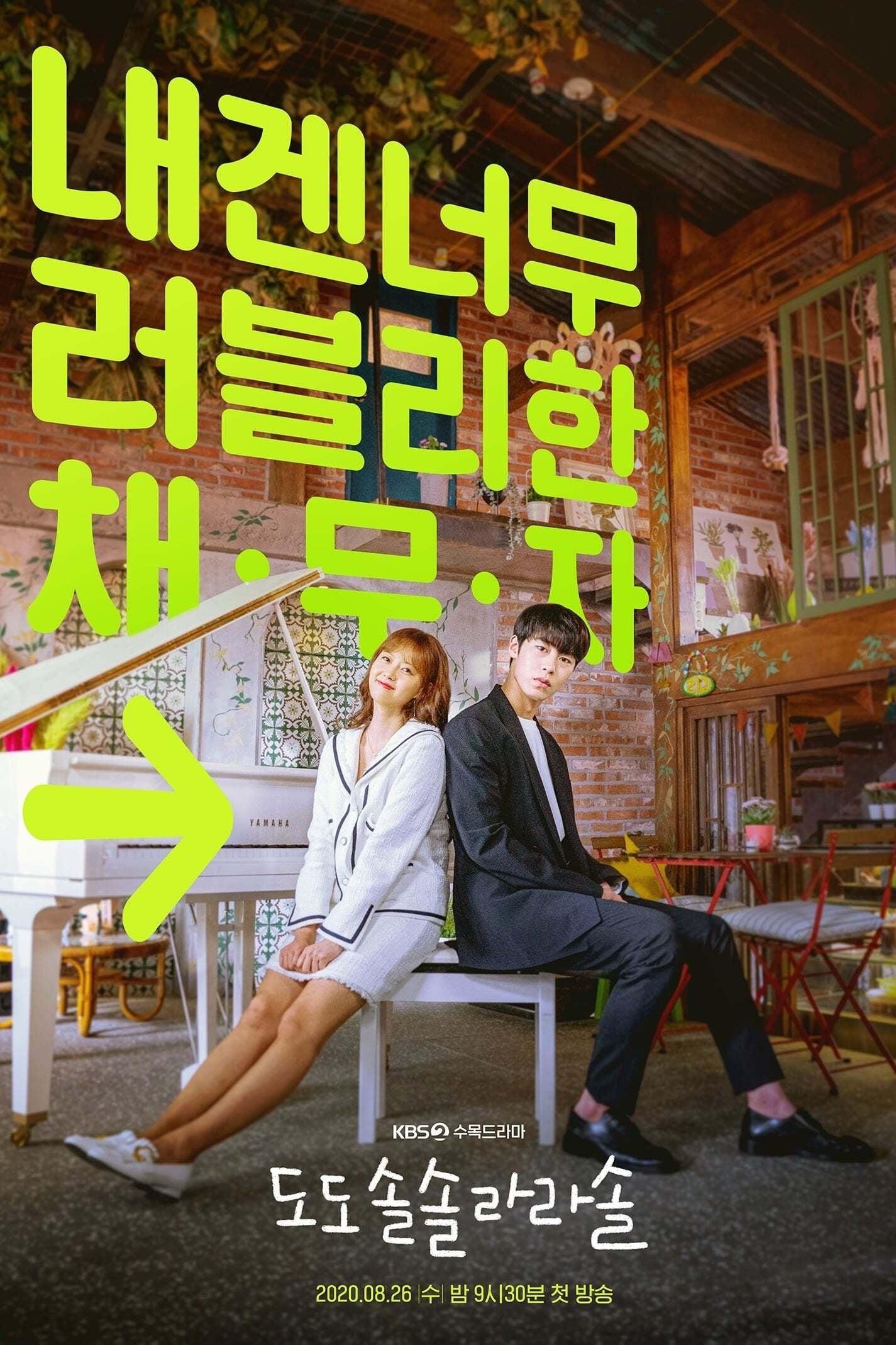 Nonton Drama Korea Do Do Sol Sol La La Sol (2020)