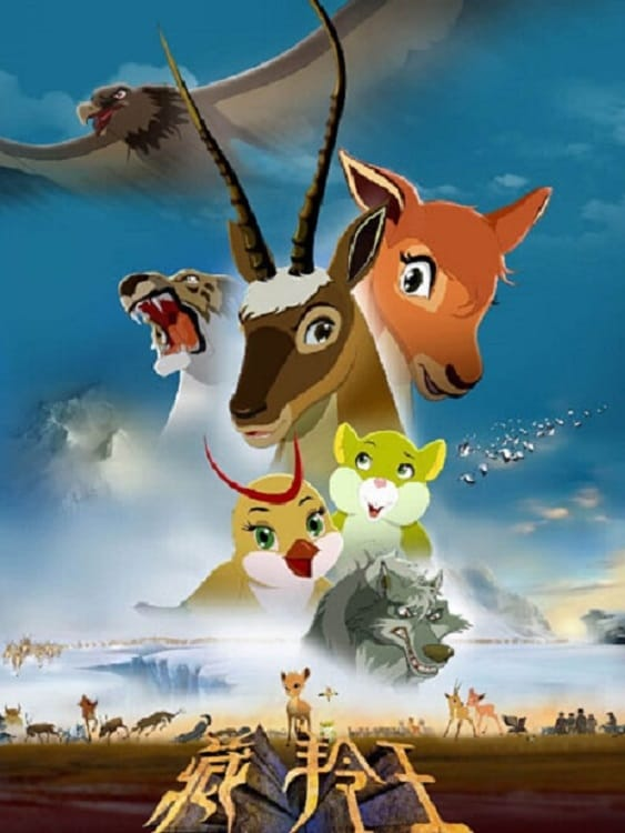 Ver The King of Tibetan Antelope Online HD Español (2015)