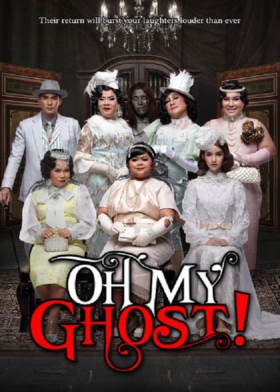 Oh My Ghosts! (2015)