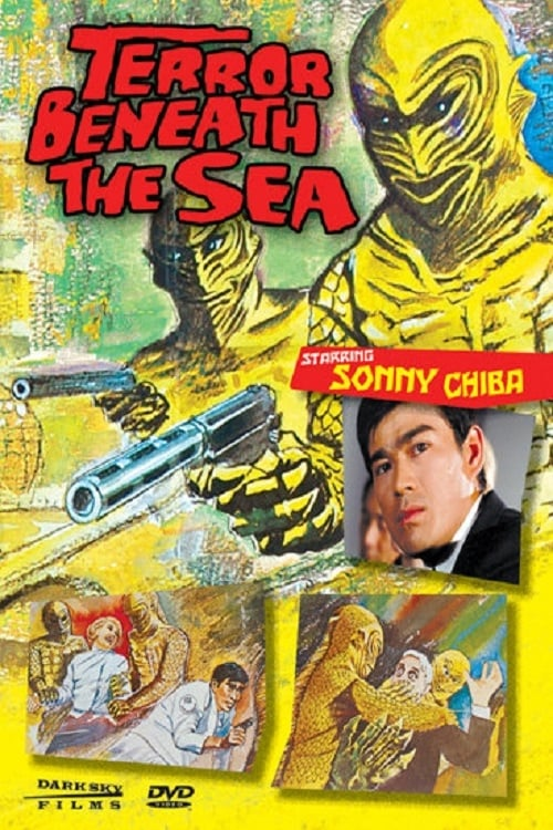 Terror Beneath the Sea (1966)