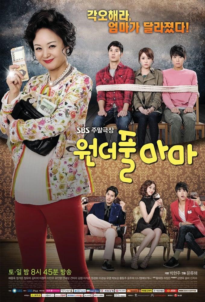 Wonderful Mama (2013)