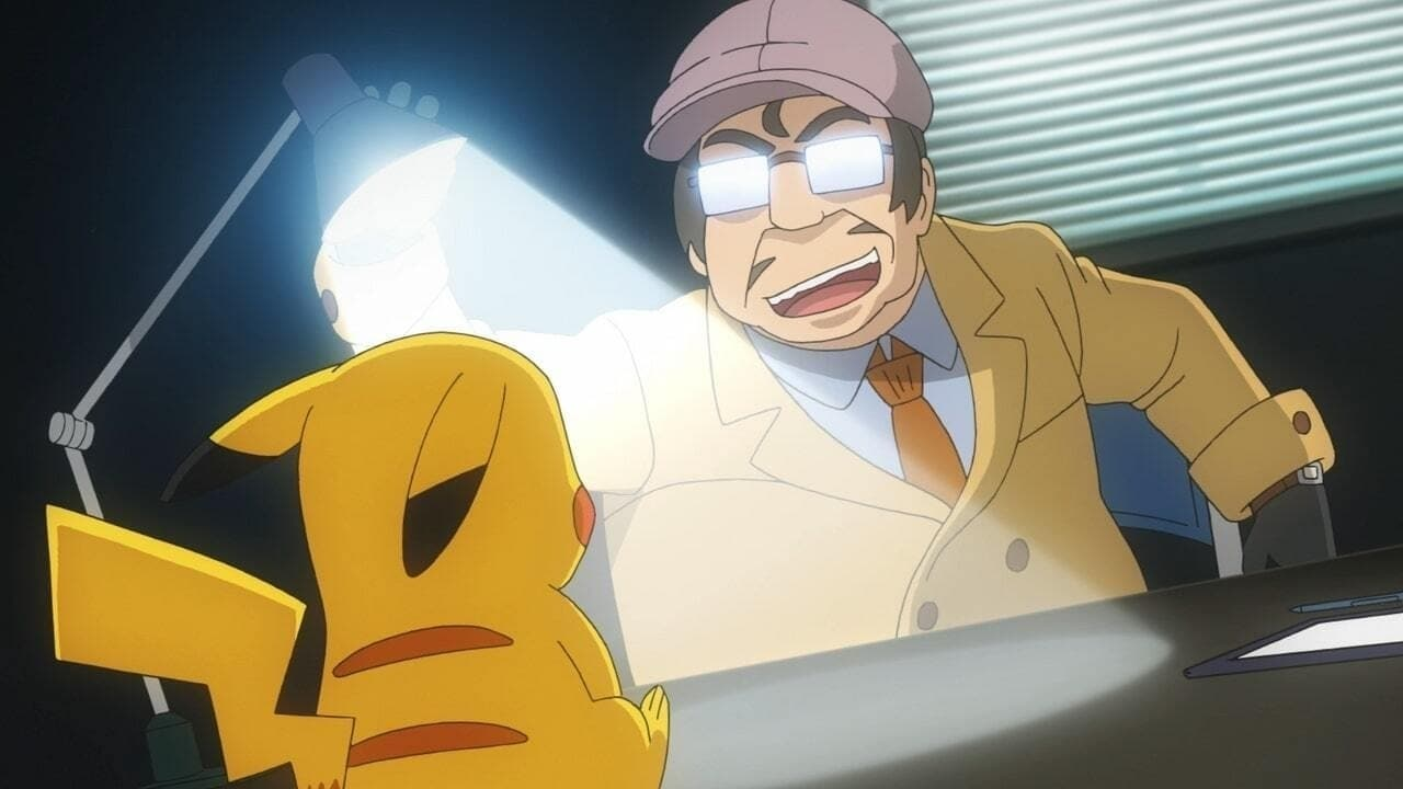 Pokémon Season 24 :Episode 19  Pikachu the Suspect?!
