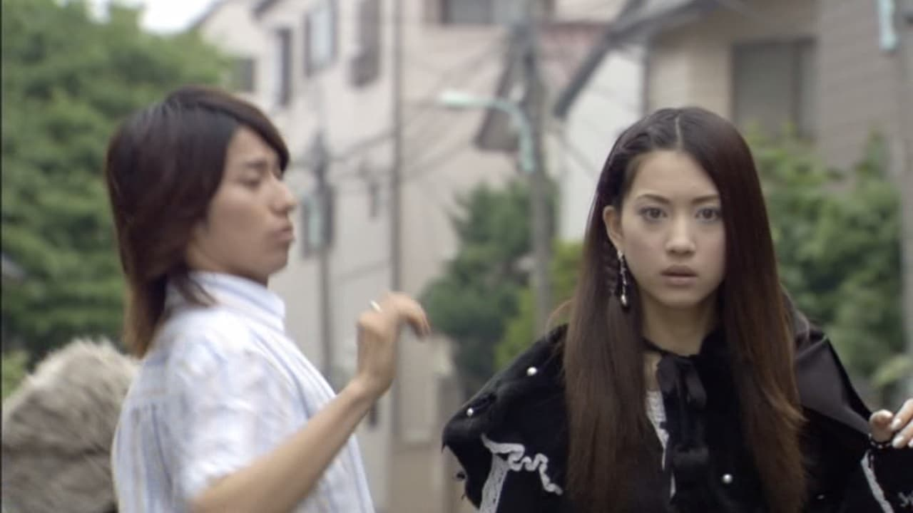 Kamen Rider Season 18 :Episode 23  Episode 23