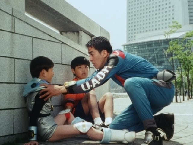 Super Sentai Season 19 :Episode 16  Naughty!! The Future Boy