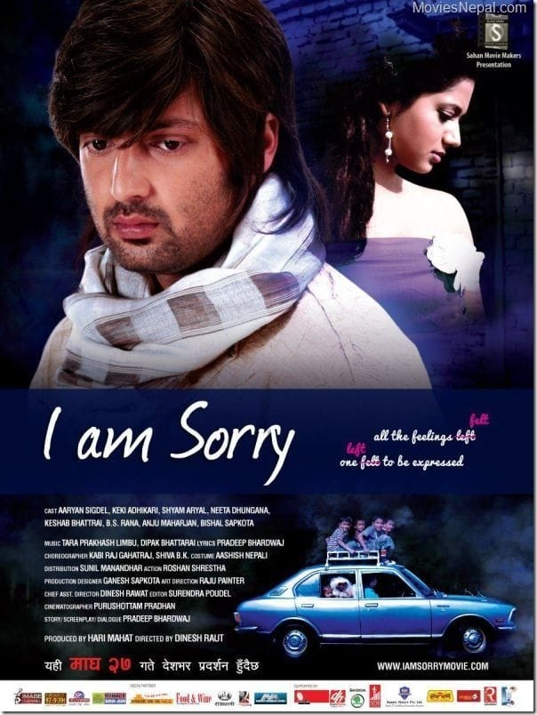 Ver I Am Sorry Online HD Español (2012)