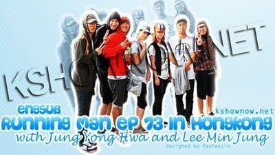Running Man Season 1 :Episode 73  Hong Kong