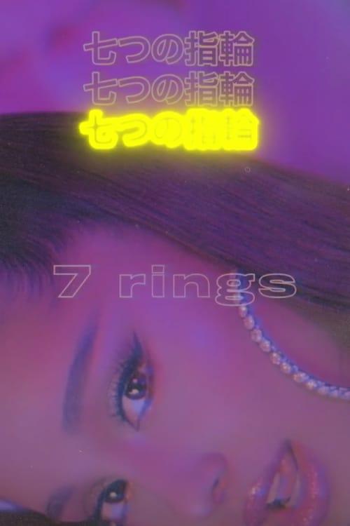 7 rings (2019)