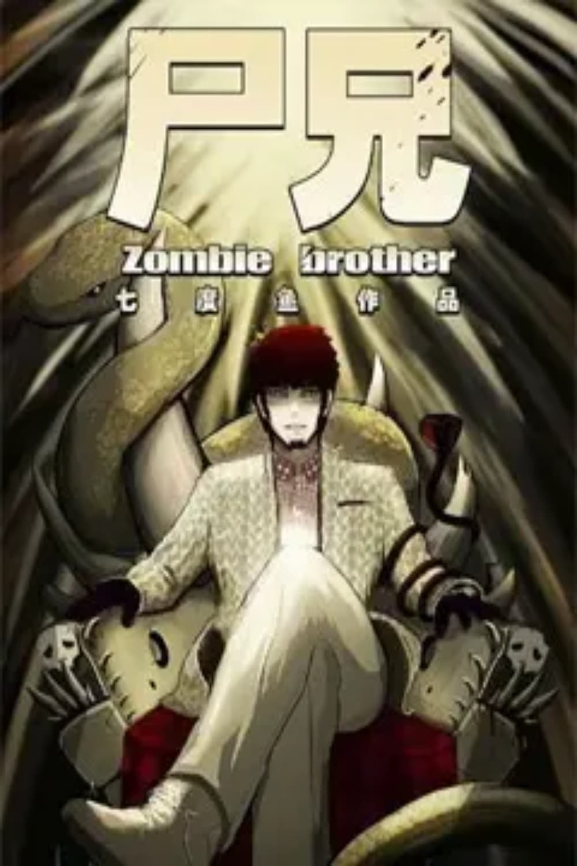 Zombie Brother (2014)